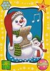 VÁNOCE: vánoční pohlednice - sněhulák, sněhuláček, koledy (ČISTÁ)