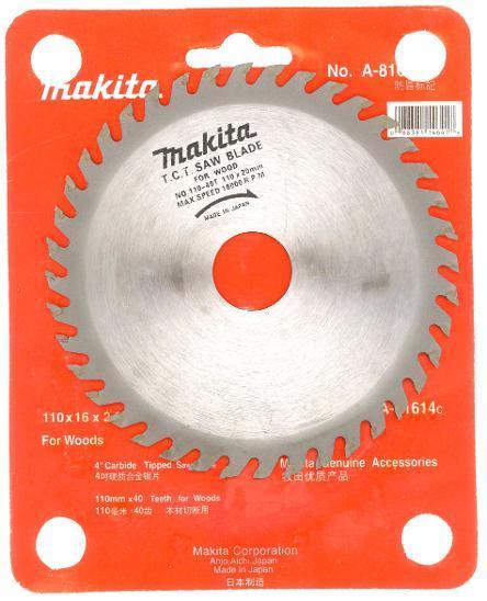 0850 Řezný kotouč Makita Japan na dřevo 110mm