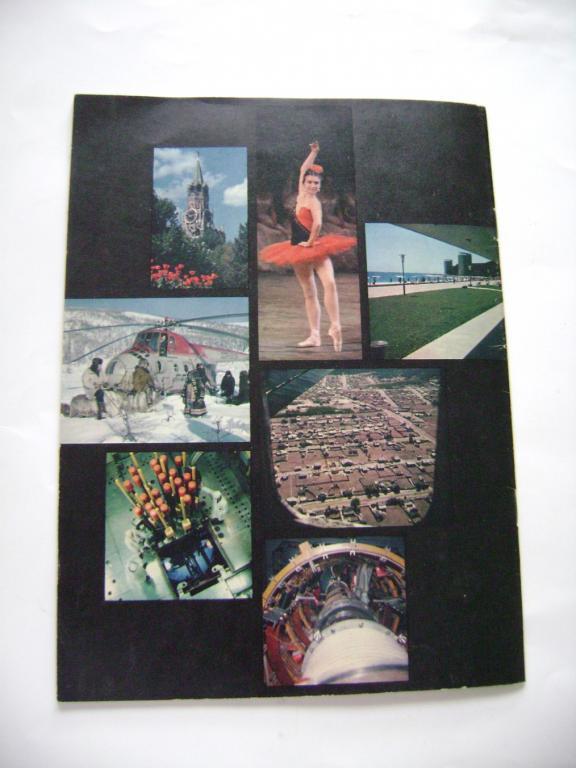 SSSR - místopisná propagační brožura (vyd. Moskva, česky) (A)