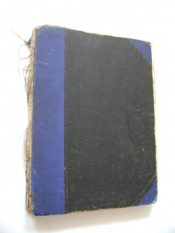 Malý čtenář roč. 48 - 1929-1930 - 20 čísel (A)