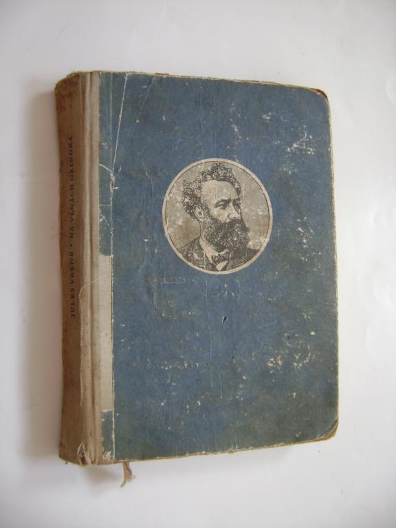 Jules Verne: Na vlnách Orinoka (1959) (A)